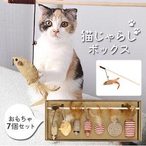 猫じゃらし 釣竿 通販 おもちゃ ねこじゃらし 猫用品 ネコ 遊び道具 誕生日プレゼント 猫好き かわいい おしゃれ ギフト 猫用おもちゃ 玩具 遊 ペット用品 ペットグッズ