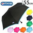折り畳み傘 通販 折りたたみ傘 子供用 おしゃれ レディース 定番 折畳み傘 おりたたみ傘 軽量折り畳み傘 outdoor アウ…
