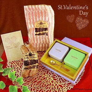 バレンタインデー特別セットB ベーコン ソーセージ チョコレート 詰め合わせ