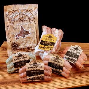 内祝い ギフト お返し 2021 春 薪・炭火仕上げスペアリブ・ジャーキーセット(D-4-g) 内祝い お歳暮 ギフト 高級 食べ物 肉 プレゼント 北海道の 贈り物にも!