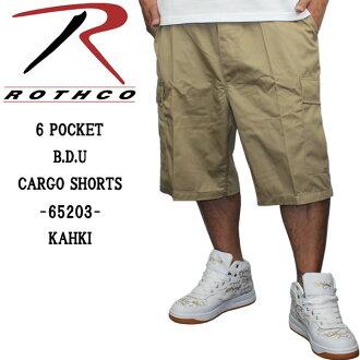 洛杉矶共货物裤子洛杉矶共BDU货物短裤黄褐色STYLE 65203军队裤子短裤舞蹈服装野鸭街道时装B派嘻哈