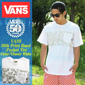 VANS 半袖Tシャツ 50周年記念モデル 限定 ポケット Tシャツ ホワイト 白 花柄 ボタニカル VN-06LB2VZ ロゴ ホワイト メンズ レディース ファッション スケーター スポーツ スケートボード ペアルック サーフィン ポケT