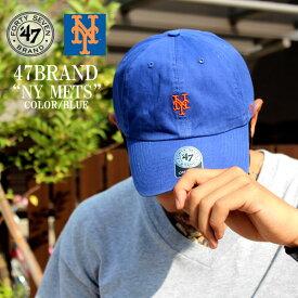 47BRAND キャップ NY METS ニューヨークメッツ ロイヤルブルー オレンジ 夏 メンズ レディース 帽子 ハット スケーター スポーツ スケートボード ペアルック ヒップホップ ファッション ダンス 衣装 ペアルック