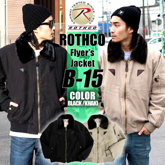 B15A Rosco B-15A ROTHCO military jacket alter vintage bomber jackets padded winter thermals BOA fur jumper Miri Juke U.S. Army Air Force Navy United States USA whats up black khaki Brown men pair hip size
