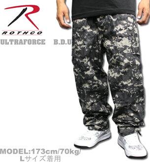 Rothco bdu pants urban Digital Camo military army dance costume Camo duck Street B series STYLE 9620