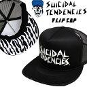 新作入荷! スナップバック キャップ レディース 帽子 SNAP BACK CAP スーサイダル テンデンシーズ OTTO フリップキャップ Suicidal T…