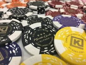 【オリジナルチップ、オリジナルゴルフマーカー、マーカー、ノベルティ】オーダメイド・オリジナルカジノチップ・ポーカーチップ製作