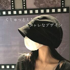 帽子 レディース メンズ ユニセックス UVカット シンプル無地キャップ ヴィンテージ調デザイン ハット 春夏 おしゃれ 可愛い 紫外線 日よけ 帽子 UVケア UVハット UV対策 レディース帽子