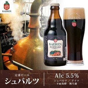 ベアレン 工場直送 地ビール クラフトビール シュバル...