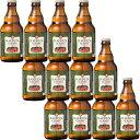 ベアレン 工場直送 地ビール クラフトビール クラシック 330ml 瓶 12本 詰め合わせ 飲...