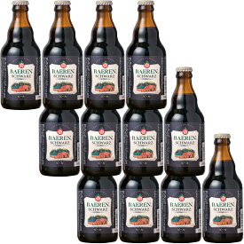 ベアレン醸造所 シュバルツ 12本 セット 330ml 瓶【 ギフト 飲み比べ ビール クラフトビール 地ビール 詰め合わせ セット ラッピング ホームパーティ プレゼント おしゃれ 男性 女性 誕生日 お試し 】