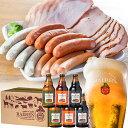 【ベアレン醸造所 ドイツDLG金賞】 月替わりのハム・ソーセージ5種類詰め合わせ 冷蔵 KB【ベアレン定番ビール・3種6本…