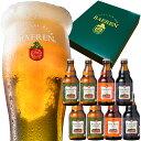 【送料無料】 ベアレン 工場直送 地ビール クラフトビール 3種8本 詰め合わせ 飲み比...