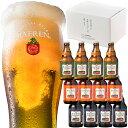 [送料無料] ベアレン醸造所 定番 3種12本 詰め合わせ ギフトBOX入り WGP【 ギフト 飲み比べ ビール クラフトビール 地ビール 詰め合わせ セット ラッピング プレゼント バーベキュー B
