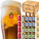 送料無料 ビール ギフト 5種24本 飲み比べ セット ベアレン醸造所 KB 【 クラフトビール 地ビール 詰め合わせ プレゼ…