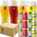 【送料無料】ベアレン醸造所 缶ビール THE DAY & レモンラードラー 缶4種12本セット 350ml缶【 ギフト 飲み比べ ビー…