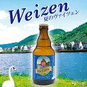 ヴァイツェン スタイル 地ビール クラフト プレゼント 詰め合わせ