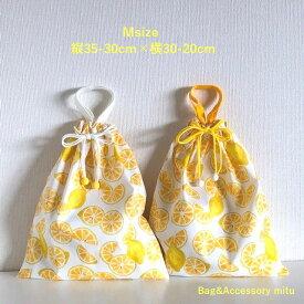 【Mサイズ】体操着袋◇白地にレモン◇マチなし◇持ち手付き巾着袋・お着替え入れ 黄色 白 ハンドメイド オーダーメイドk-003