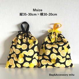 【Mサイズ】体操着袋◇黒地にレモン◇マチなし◇持ち手付き巾着袋・お着替え入れ 黄色 ブラック ハンドメイド オーダーメイドk-004