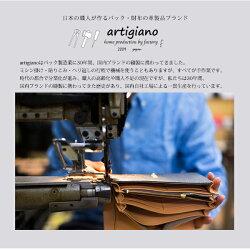 【送料無料】天然皮革★L字ファスナー長財布<日本のプロ職人の手作り>artigianoアルティジャーノ日本製本革財布