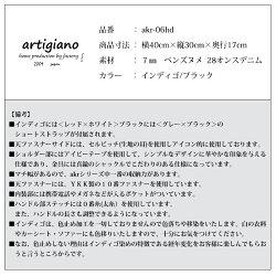 【日本製】バッグメンズインディゴ