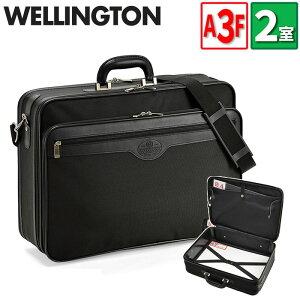 アタッシュケース 大容量 a3 メンズ ビジネスバッグ ブリーフケース WELINGTON 21217 A3ファイル B4 A4 対応 48cm 2ルーム 多機能 軽量 丈夫 鞄倶楽部 通勤 通学 出張 オーバーナイト