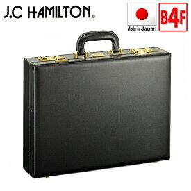 アタッシュケース B4 ビジネスバッグ ブランド JC.HAMILTON 21227 ブリーフケース フライト パイロットケース 日本製 B4 A4ファイル対応 メンズ 42cm 自立 ハードケース 通勤 営業 鞄倶楽部