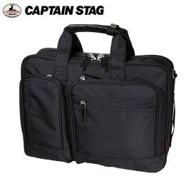 ビジネスバッグ Captain Stag キャプテン スタッグ No:1220 A4ファイル 対応 ノートPC対応 キャリーオン 機能 2Way タイプ ショルダー付き 本体 2ルーム タイプ 通勤 通学 就活
