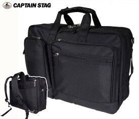 ビジネスバッグ 3Way 大容量 メンズ レディース ノートpc 対応 Captain Stag キャプテン スタッグ No:1222 エキスパンダブル 機能 キャリーバーベルト 出張対応 b4 ファイル 収納可能 通勤 通学 就活