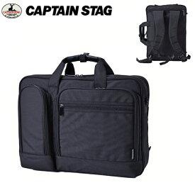ビジネスバッグ a4 3Way メンズ レディース ノートpc 対応 CAPTAIN STAG キャプテンスタッグ パルトナー (M) No:1260 ビジネス リュック エクスパンド機能 撥水 軽量 B5タブレット収納 マチ拡張 出張対応 通勤 通学 就活