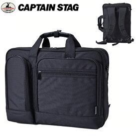 ビジネスバッグ 3Way a4 大容量 メンズ レディース ノートpc 対応 CAPTAIN STAG キャプテンスタッグ No:1261 ビジネス リュック エクスパンド機能 撥水 軽量 B5タブレット収納 出張対応 通勤 通学 就活