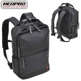 ビジネスバッグ リュック 縦型 メンズ・レディース A4 ファイル ノートPC対応 NEOPRO ネオプロ No:2-037 自転車 通勤・通学に最適! 軽量・多機能 エンドー鞄