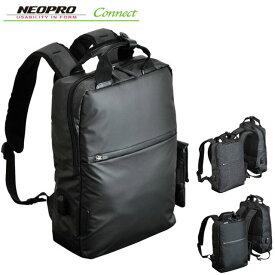 ビジネスバッグ スリム リュック USB コネクター NEOPRO CONNECT ThinPack/ネオプロ コネクト No:2-773 コンパク ロングベルト USB 充電 パソコンバッグ 薄型 軽量 ボトルポケット 耐久 メンズ レディース A4 通勤 通学 多機能 エンドー鞄
