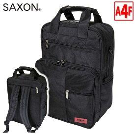 ビジネスバッグ SAXON A4 縦型 3Way ビジネスリュック ノートPC 対応 リュック 型 ビジネスバッグ 軽量 撥水 メンズ レディース 激安 ビジネス 通勤 通学 就活