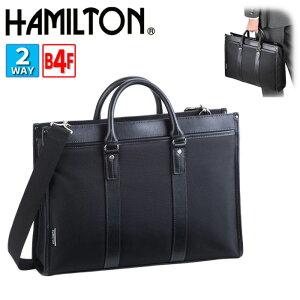 ビジネスバッグ 自立 ブリーフケース メンズ B4 A4ファイル対応 軽量 2way ブランド HAMILTON No:26579 ショルダーベルト 大開き 大容量 通勤 出張 通学 就活 鞄倶楽部