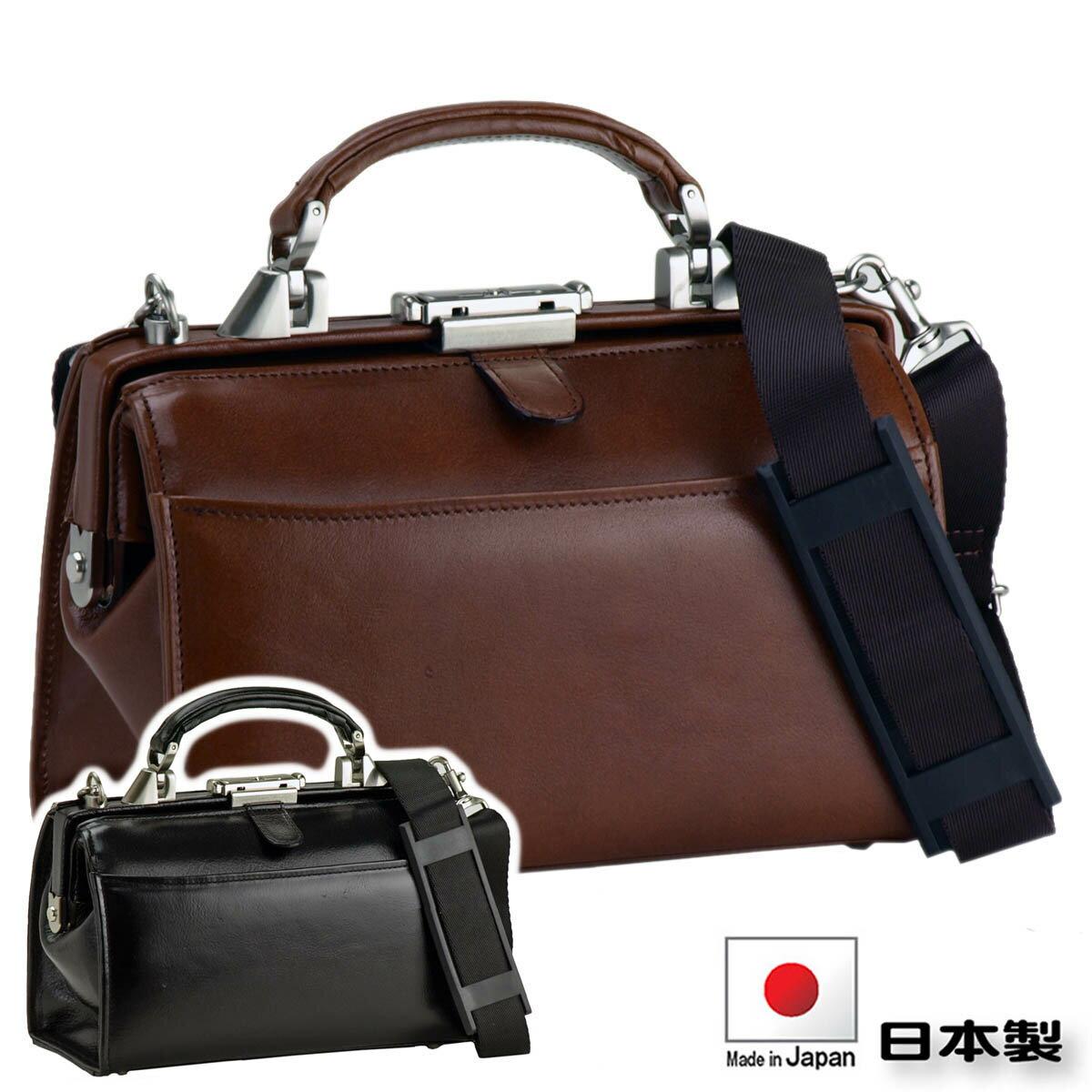 ビジネスバッグ 国産 PHILIPE LANGLET フィリップレングレット 小型 ダレスバッグ No:22200 牛革 ダレスバック ショルダーベルト付き A5サイズ 収納可能 セカンドバッグ 鞄倶楽部