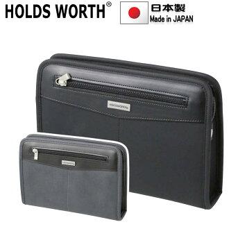 式袋历史区二袋 2603年美好事物携带的钱包、 手机等,有用