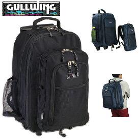 リュック キャリーケース 3Way GULLWING ガルウィング 15152 機内持ち込み sサイズ メンズ レディース 無段階調節キャリーバー エクスパンド機能 取りはずし可能デイバッグ 旅行 鞄倶楽部