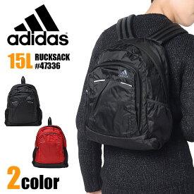 adidas アディダス リュックサック キッズ 15L デューク 1-47336 メンズ レディース 通学 通塾 遠足 リュック