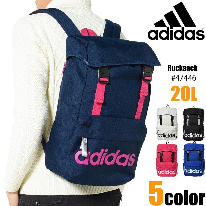 リュック メンズ アディダス リュックサック adidas スクエア 20L ジラソーレ3 1,47446 通学 高校生 スクール