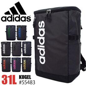 a8b93f32d851 アディダス リュック adidas リュックサック ボックス型 メンズ レディース 男子 全8色 31L 通学 高校生