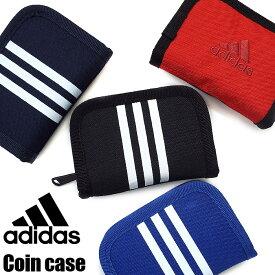 財布 小銭入れ キッズ adidas アディダス ラウンドファスナー ウォレットコード付き 1-57611 子供 男の子 女の子 ACE エース あす楽対応