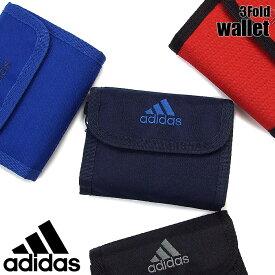 二つ折り財布 キッズ adidas アディダス ウォレットコード付き 1-57612 子供 男の子 女の子 ACE エース マジックテープ