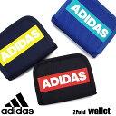 adidas アディダス 二つ折り財布 キッズ ラウンドファスナー 小銭入れ ウォレットコード付き 1-57618 子供 男の子 女の子 ACE エース あす楽対応