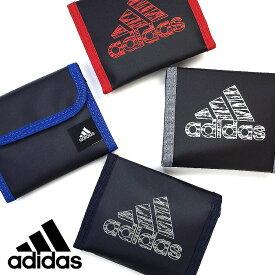 アディダス adidas 二つ折り財布 キッズ 男の子 女の子 チェーン付き 紐付き コンパクト 1-63032