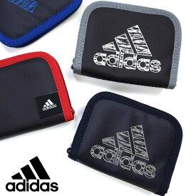 アディダス adidas 二つ折り財布 ラウンドファスナー キッズ 男の子 女の子 コード付き 紐付き コンパクト 1-63033
