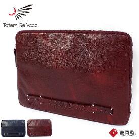 アートフィアー トーテムリボー クラッチバッグ メンズ 本革 豊岡鞄 アンティパストスキン TRV0406 ARTPHERE 日本製