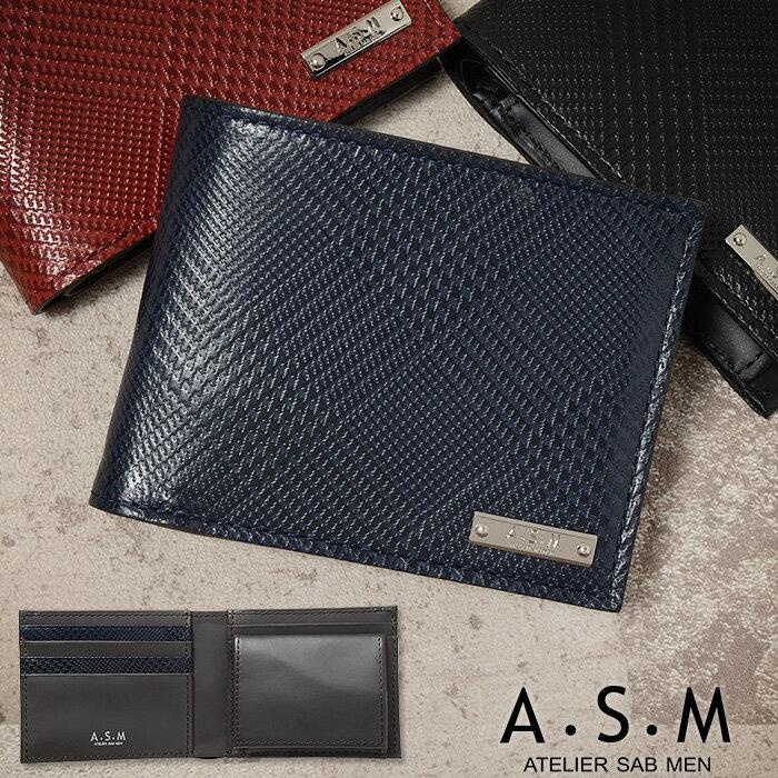 二つ折り財布 メンズ 革 ボックス型小銭入れ アトリエサブ 財布 A.S.M バイアス151662 送料無料 プレゼント ギフト