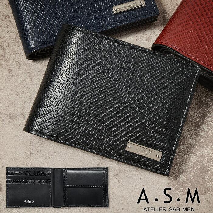 二つ折り財布 メンズ 革 定番タイプ アトリエサブ 財布 A.S.M バイアス151663 ブランド 送料無料 プレゼント ギフト