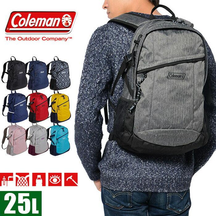 コールマン リュック 25L ウォーカー25 メンズ レディース キッズ 通学 修学旅行 cbb6501
